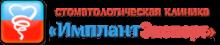 Логотип стоматологии