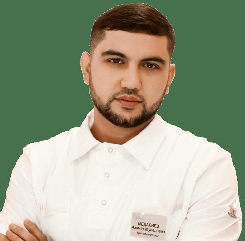 Азамат Медалиев