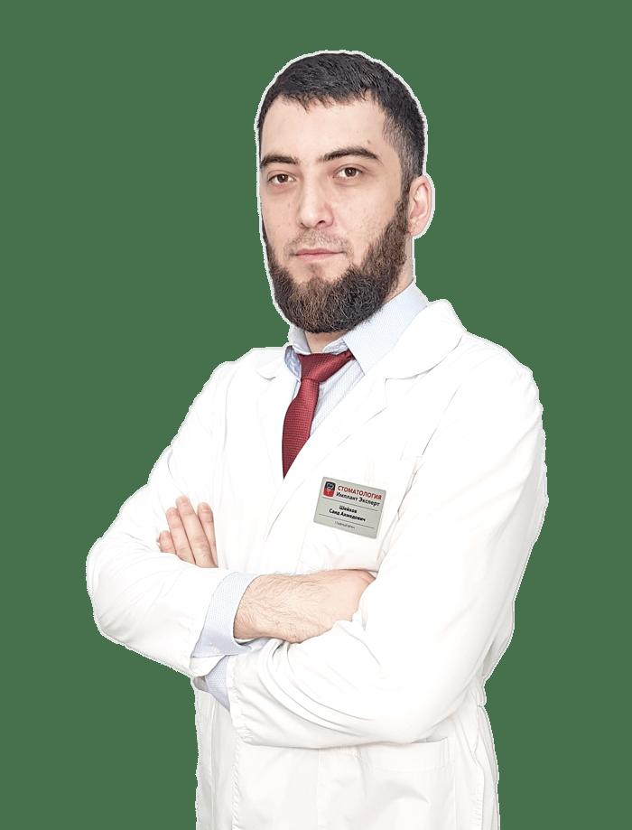 Шейхов (Гайрабеков) Саид Ахмедович
