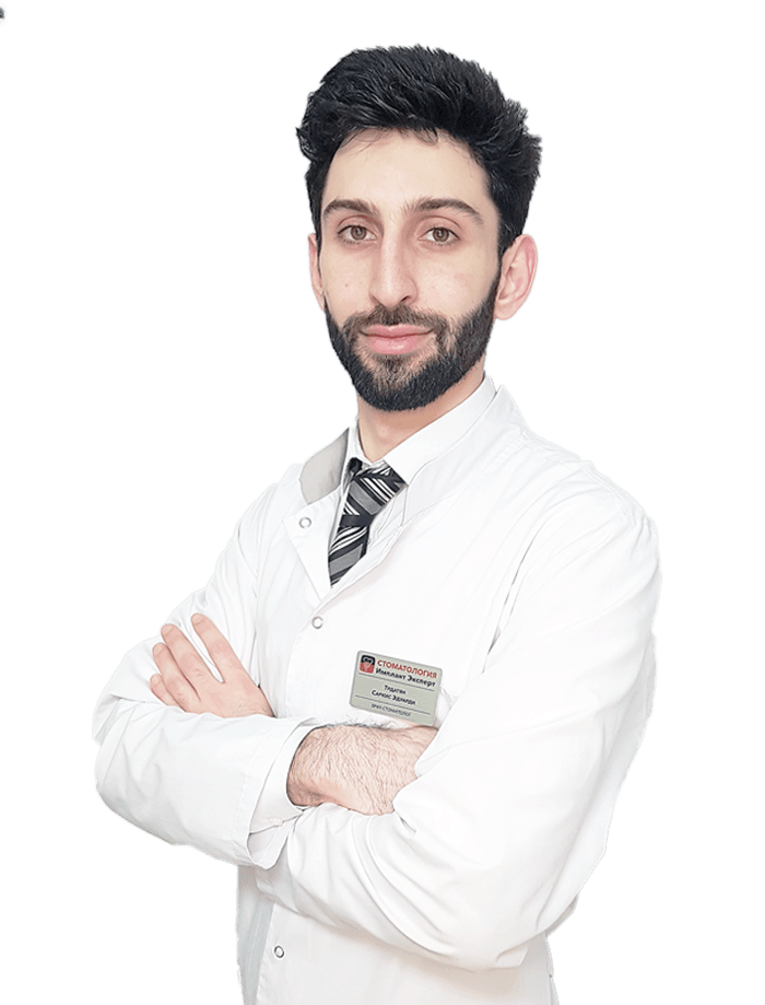 Стоматолог Саркис Эдуарди Трдатян