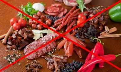 Исключить острые и соленые блюда